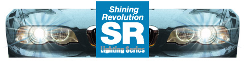 Shining Revolution 「SR」 Lighting Series